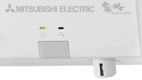 Mitsubishi electric FH seeria